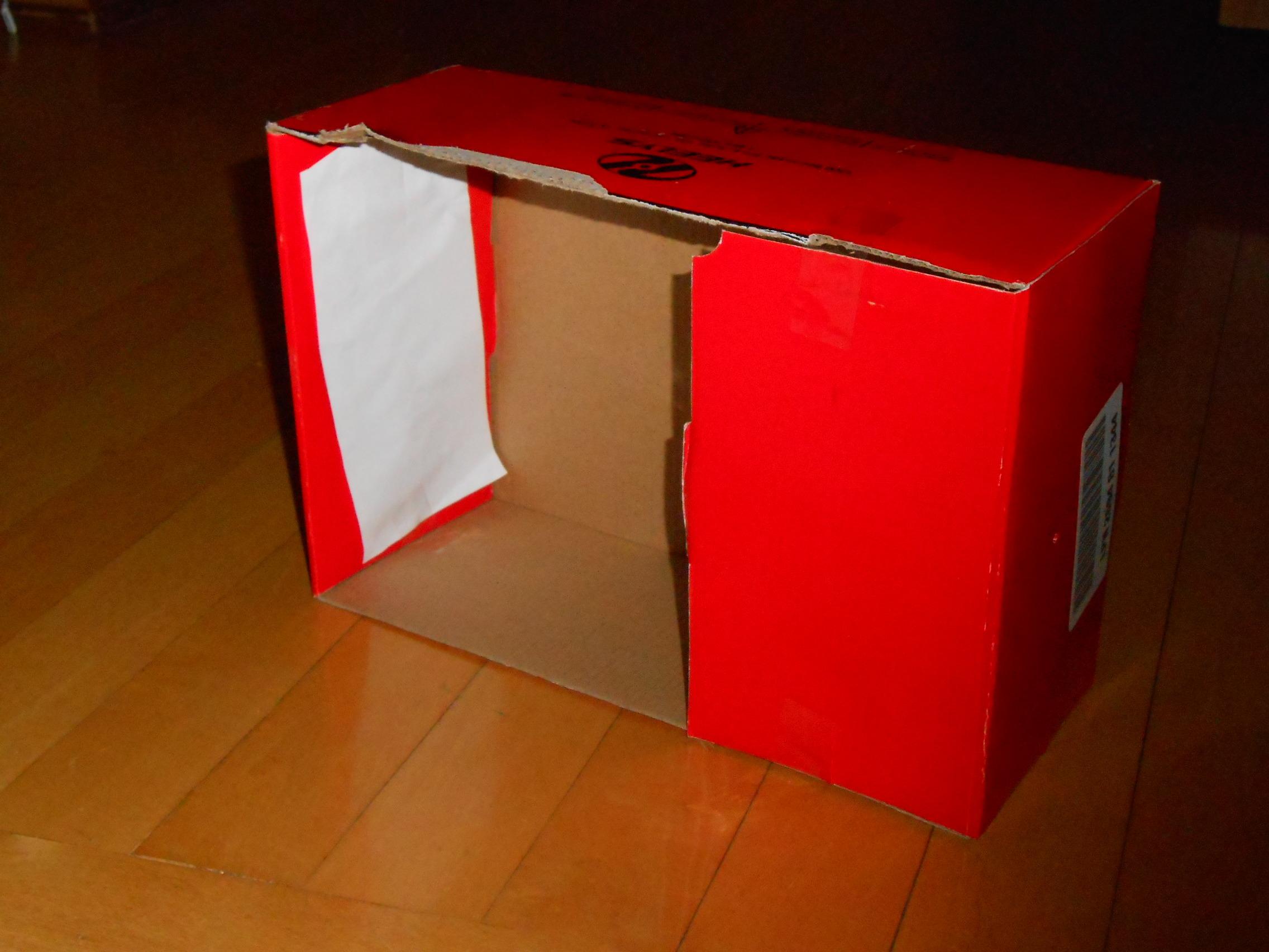 Solar Eclipse Projection Box Diy
